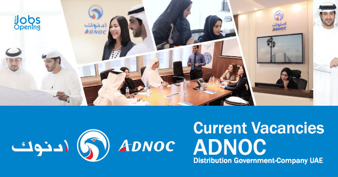 Image result for ADNOC hiring