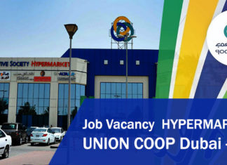 Job-Vacancy-Hypermarkets-UNION-COOP-Dubai-UAE