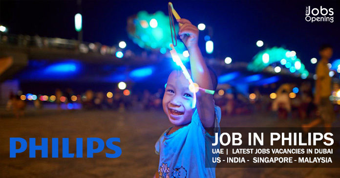 job-at-philips-uae