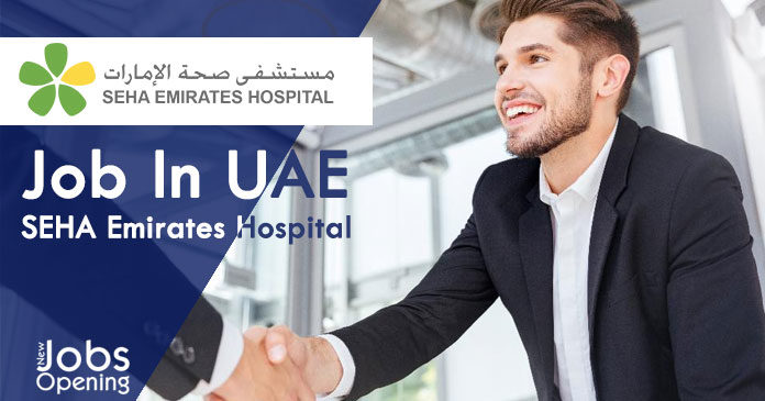 Walk In Interview Dubai Tomorrow 2019 | Latest Job Openings Dubai